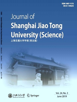Journal of Shanghai Jiaotong University(Science)2019年第03期