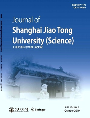 Journal of Shanghai Jiaotong University(Science)2019年第05期