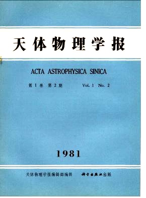 《Chinese Journal of Astronomy and Astrophysics》1981年02期