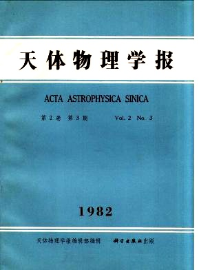 《Chinese Journal of Astronomy and Astrophysics》1982年03期