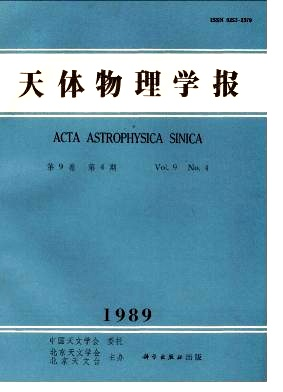 《Chinese Journal of Astronomy and Astrophysics》1989年04期