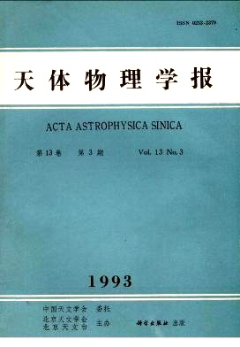《Chinese Journal of Astronomy and Astrophysics》1993年03期