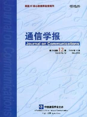 optical communication research papers
