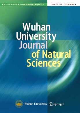 《Wuhan University Journal of Natural Sciences》2015年04期
