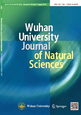 Wuhan University Journal of Natural Sciences2018年第04期