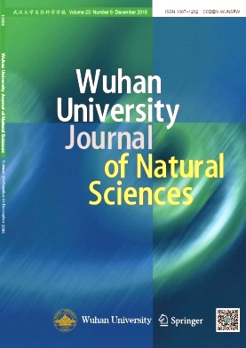 Wuhan University Journal of Natural Sciences2018年第06期