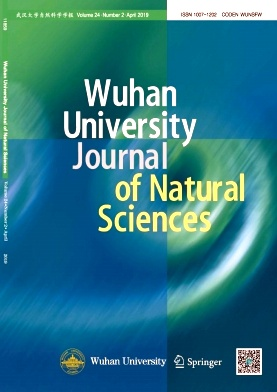 Wuhan University Journal of Natural Sciences2019年第02期