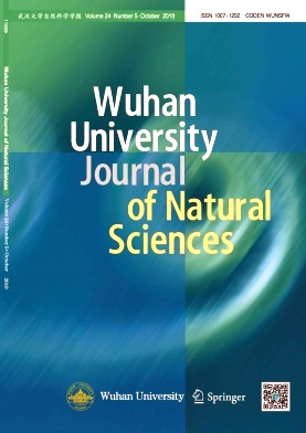 Wuhan University Journal of Natural Sciences2019年第05期