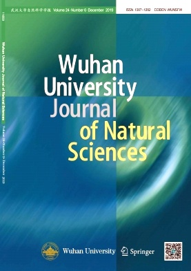 Wuhan University Journal of Natural Sciences2019年第06期