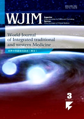 World Journal of Integrated Traditional and Western Medicine2017年第03期