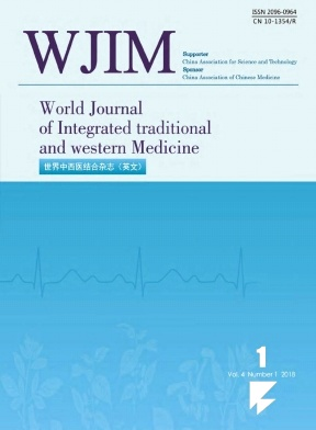 World Journal of Integrated Traditional and Western Medicine2018年第01期