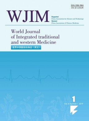 World Journal of Integrated Traditional and Western Medicine2019年第01期