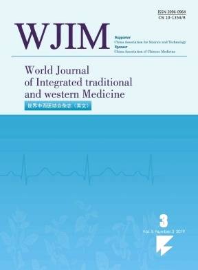 World Journal of Integrated Traditional and Western Medicine2019年第03期
