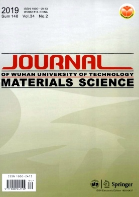 Journal of Wuhan University of Technology(Materials Science Edition)2019年第02期