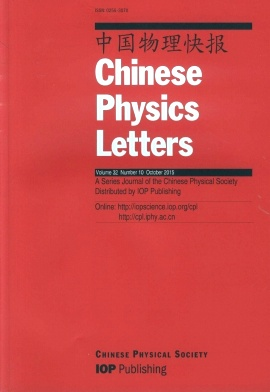 《Chinese Physics Letters》2015年10期