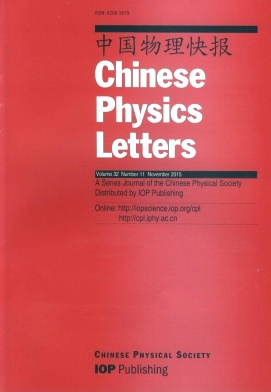 《Chinese Physics Letters》2015年11期