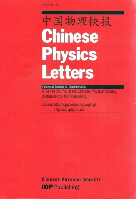 《Chinese Physics Letters》2015年12期