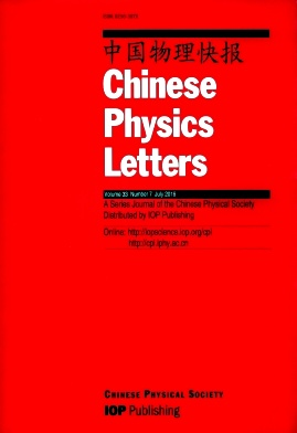 《Chinese Physics Letters》2016年07期