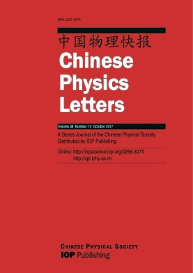 《Chinese Physics Letters》2017年10期
