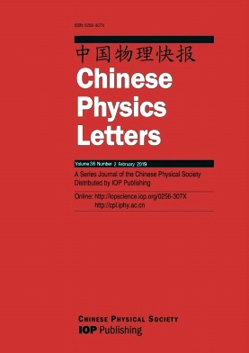 Chinese Physics Letters2019年第02期