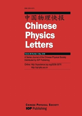 Chinese Physics Letters2019年第05期