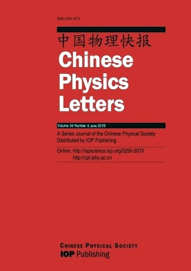 Chinese Physics Letters2019年第06期