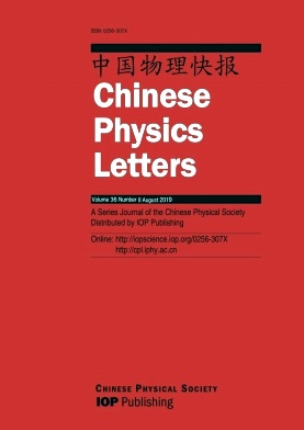 Chinese Physics Letters2019年第08期