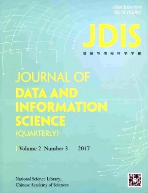 Journal of Data and Information Science2017年第03期
