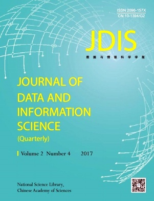 Journal of Data and Information Science2017年第04期
