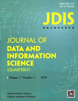 Journal of Data and Information Science2018年第02期