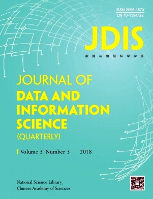 Journal of Data and Information Science2018年第03期