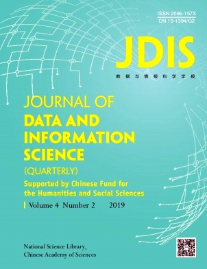 Journal of Data and Information Science2019年第02期