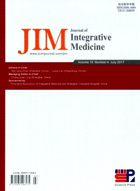 Journal of Integrative Medicine杂志
