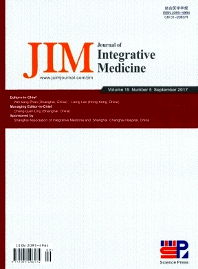 推荐杂志:Journal of Integrative Medicine