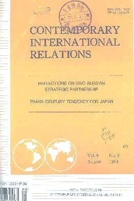 Contemporary International Relations杂志电子版1998年第08期