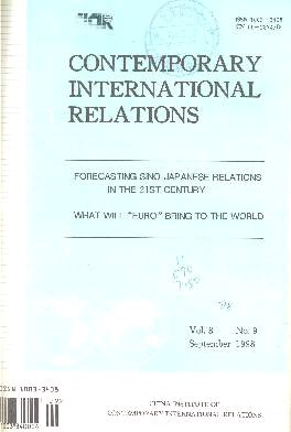 Contemporary International Relations杂志电子版1998年第09期