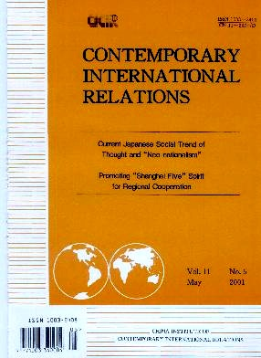 Contemporary International Relations杂志电子版2001年第05期