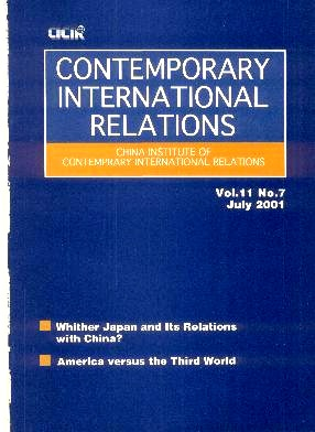 Contemporary International Relations杂志电子版2001年第07期