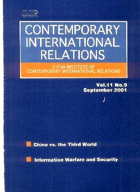 Contemporary International Relations杂志电子版2001年第09期