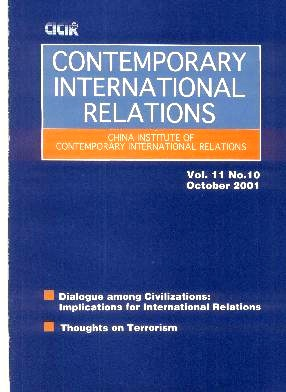Contemporary International Relations杂志电子版2001年第10期