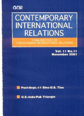 Contemporary International Relations杂志电子版2001年第11期