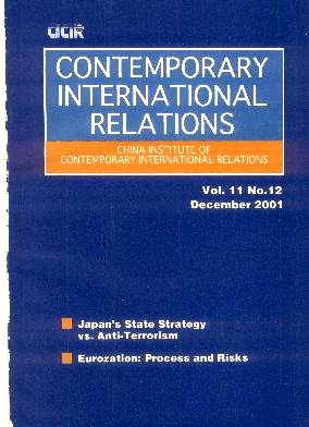 Contemporary International Relations杂志电子版2001年第12期