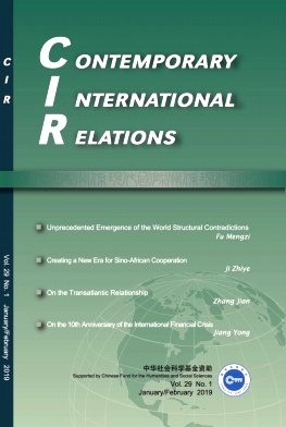 Contemporary International Relations2019年第01期