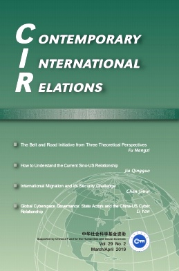 Contemporary International Relations2019年第02期