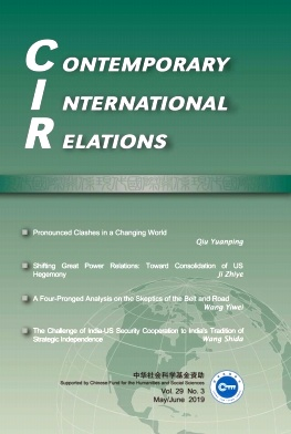 Contemporary International Relations2019年第03期
