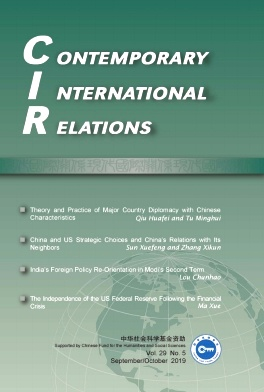 Contemporary International Relations2019年第05期
