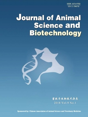 Journal of Animal Science and Biotechnology2018年第01期