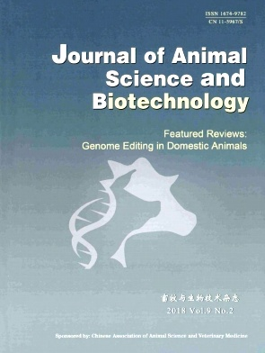 Journal of Animal Science and Biotechnology2018年第02期