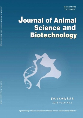 Journal of Animal Science and Biotechnology2018年第03期