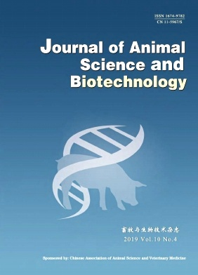 Journal of Animal Science and Biotechnology2019年第04期